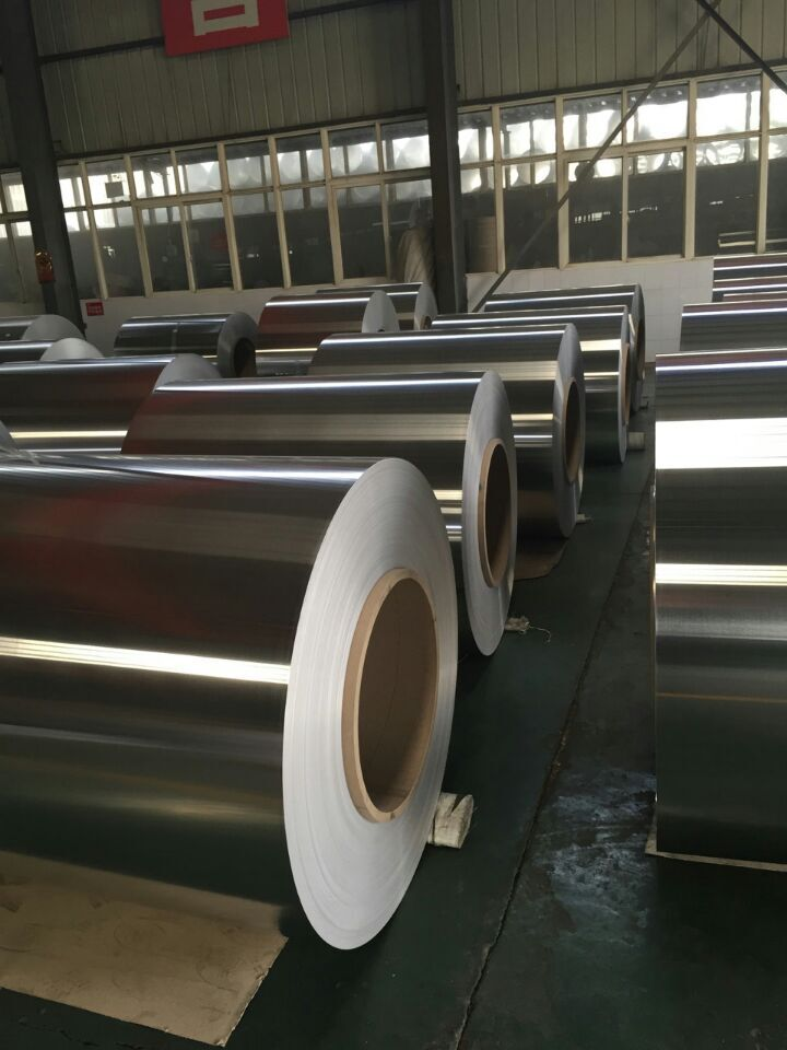 3003 mill finish aluminum coil manufacturer in China