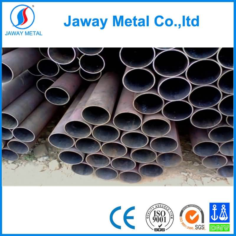 C45 carbon steel seamless pipe