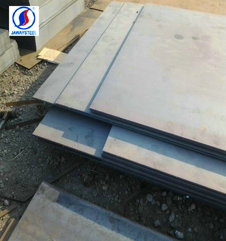 European standard carbon steel sheet 1023