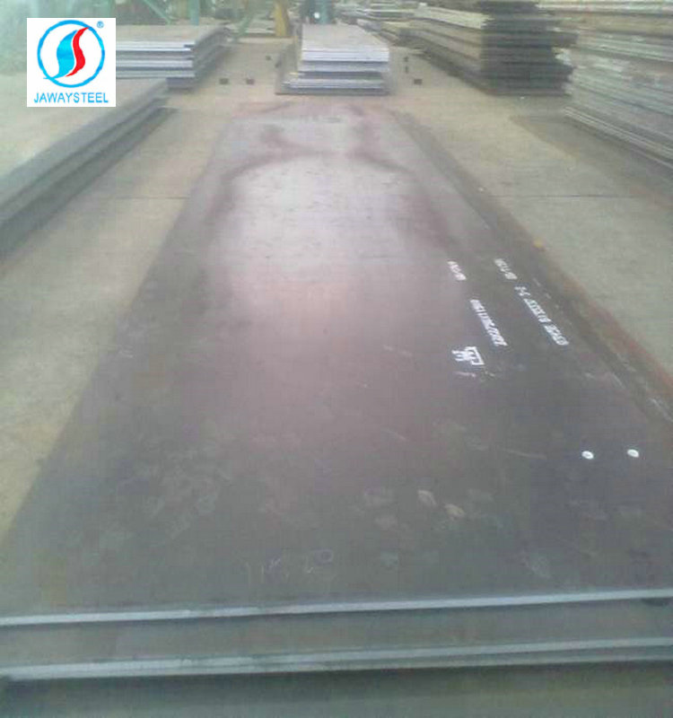 China supply q235 carbon steel sheet